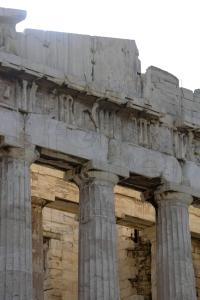 Acropolis height